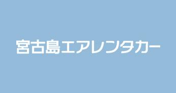 「与那覇前浜ビーチ」画像
