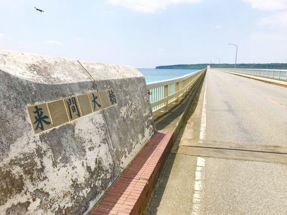 「来間大橋」画像
